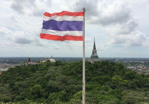 הוצאת ויזה לתאילנד